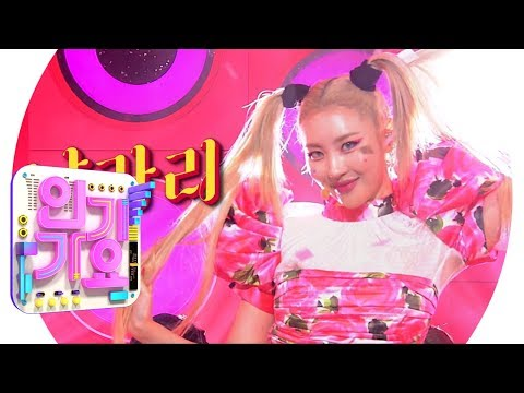 SUNMI(선미) - LALALAY(날라리) @인기가요 Inkigayo 20190901