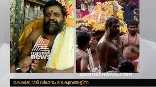 Sabarimala Melshanthi about Makaravilakku