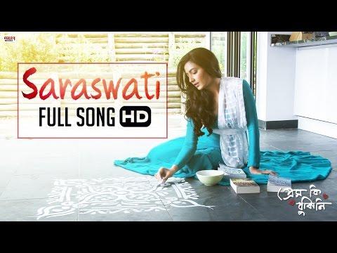Saraswati (Full Video Song) | Om | Subhashree | Savvy |  | Prem Ki Bujhini | Bengali Song 2016