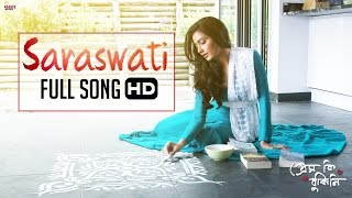 Saraswati – Prem Ki Bujhini Ft. Om, Subhashree Video Download
