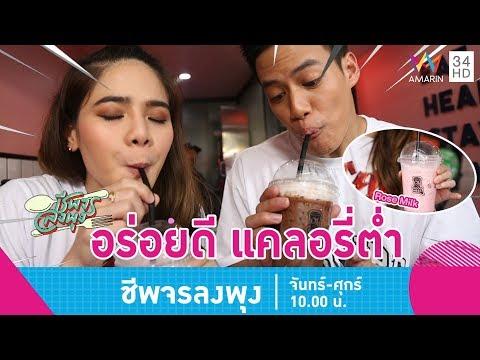 ไอศกรีมรสชาติไทยๆ ไม่เหมือนใคร @ร้าน 1ดี Good day cafe - วันที่ 25 Sep 2018