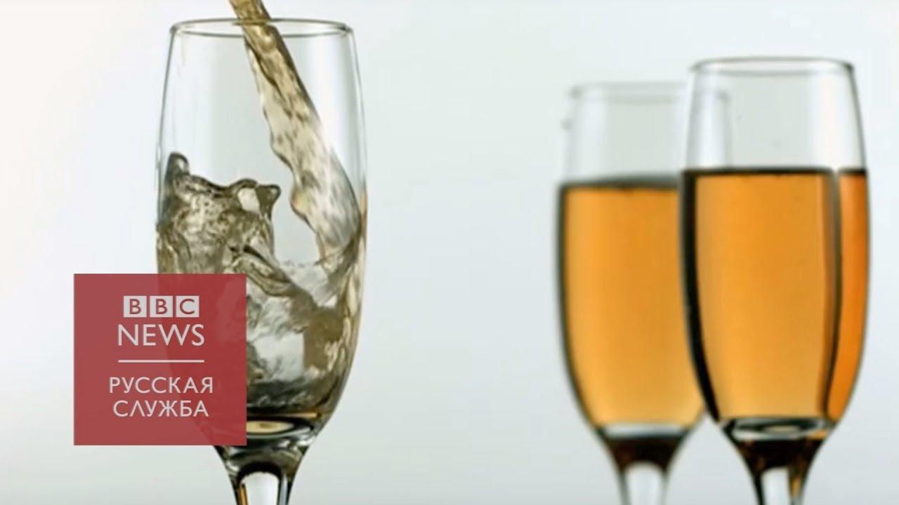 Полезно ли пить алкоголь?