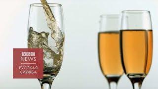Что плохого в том, чтобы хорошо выпить?