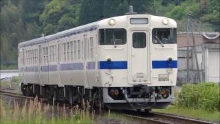 肥薩線大隅横川駅  2930D キハ47-8051,9097
