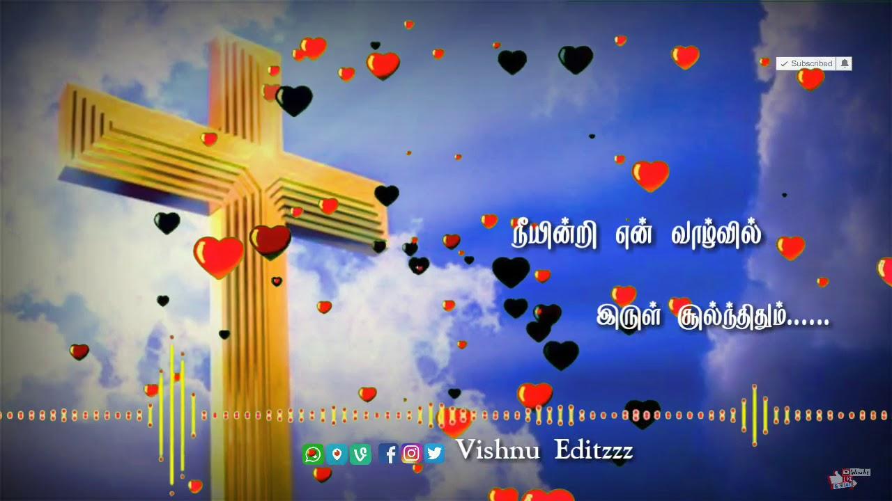 En thedal nee whatsapp status // jesus tamil song whatsapp ...