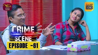 Crime Scene - ක්රයිම් සීන් | Episode -61 | 2019-02-07 | Rupavahini TeleDrama Thumbnail