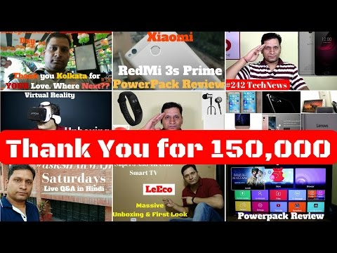 #244 150k Subs Thanks to ALL, Jio Privacy breach, Vodafone Data plan, Note7 new battery Issue