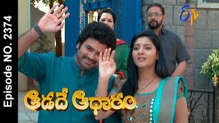 Aadade Aadharam | 24th February 2017 | Full Episode No 2374 | ETV Telugu