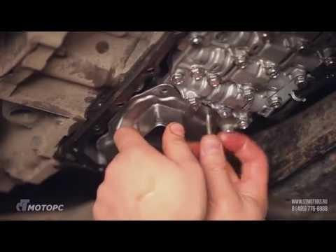 Замена масла в вариаторе или АКПП Хонда.