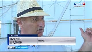 В Малгобекском районе завершается строительство ФОКа
