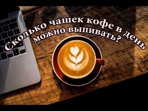 Кофе при диабете 2 типа: можно ли пить диабетику