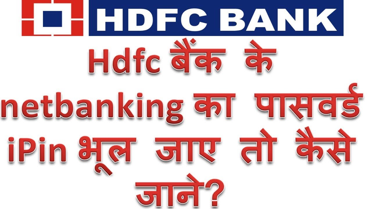 Hdfc forex card forgot ipin