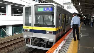 東武20400系 東武宇都宮駅発車