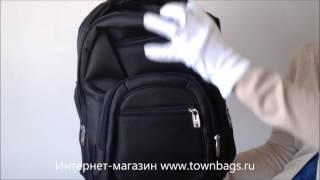 Городской рюкзак SWISSGEAR код 010(Видео обзор городского рюкзака SWISSGEAR код 010 http://townbags.ru/item/25-rjukzak-swissgear., 2016-03-16T08:12:32.000Z)