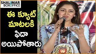 Sayesha Saigal Cute Speech At Chinna Babu Movie Success Meet || Karthi || Shalimar Film Express