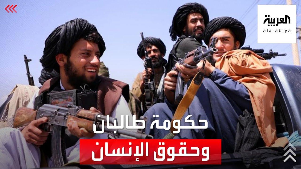 ردا على اتهامات المجتمع الدولي .. وزير خارجية حكومة طالبان: لا أعرف ماذا يقصدون بحقوق الإنسان  - 14:54-2021 / 9 / 15