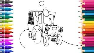 Синий Трактор | Рисуем Синий Трактор едет по дороге | Раскраски для Детей KidsColoring