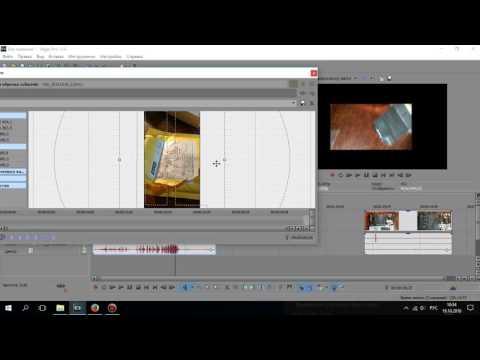 Как перевернуть вертикальное видео в Sony Vegas 13