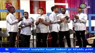 أولاد الخال للغناء الشعبي(2)