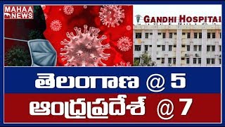 Telangana , AP Positioned 5th And 7th In Corona Positive Cases | MAHAA NEWS