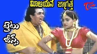 Mee Aayana Jagratha Songs - Tyte Jeans Vesi - Roja - Rajendra Prasad