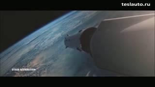 Илон Маск (Elon Musk) - Марс 2020