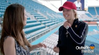 Elina Svitolina Opens Up About Her Love Match With Gael Monfils