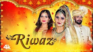 Riwaz Ruchika Jangid Free MP3 Song Download 320 Kbps