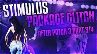 NBA 2K16 STIMULUS PACKAGE GLITCH  (NEW) | AFTER PATCH 3 |