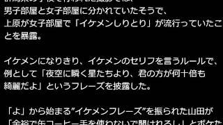 映画 暗殺教室~卒業編~ 3月25日公開 「祝・卒業イベント」が六本木ヒ...