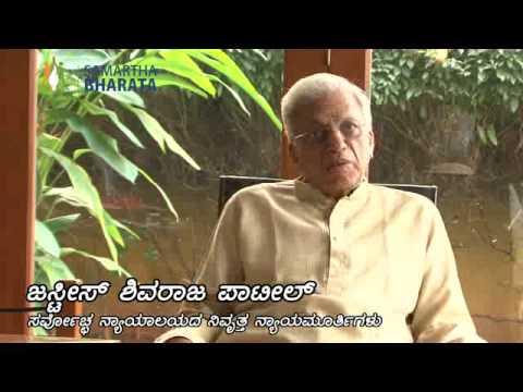 [Kannada] Justice Shivaraj Patil