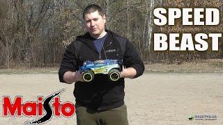 Maisto Speed Beast: обзор автомобиля на радиоуправлении
