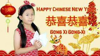 Download Happy Chinese New Year Gong Xi Gong Xi 恭喜恭喜 with Actions and Lyrics Pinyin   CeceTiti Play