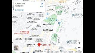 Publication Date: 2021-06-18 | Video Title: 由宋王臺站B1出口步行至「靈光」的指示