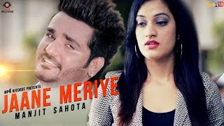 JAANE MERIYE (Full Song 2018) | Manjit Sahota | Latest Punjabi Songs 2018 | MP4 Records