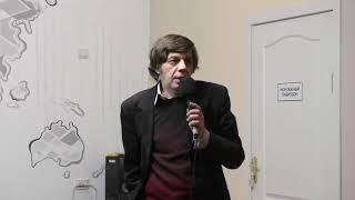 Презентация 3-ей книги Николая Гришова '' Каникулы творческого режима''.45