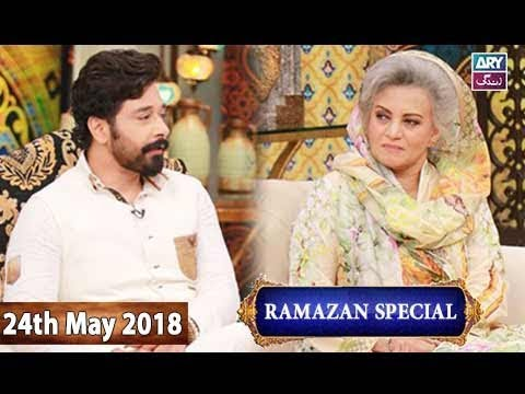 Salam Zindagi - 24th May 2018 - Ary Zindagi