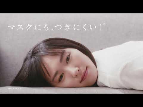 新垣結衣出演/コーセー エスプリークWEBムービー「ファンデーション」篇