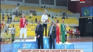 كورة كل يوم   مصر تتصدر جدول الميداليات في دورة الألعاب الأفريقية بالكونغو تعرف علي الانجازات