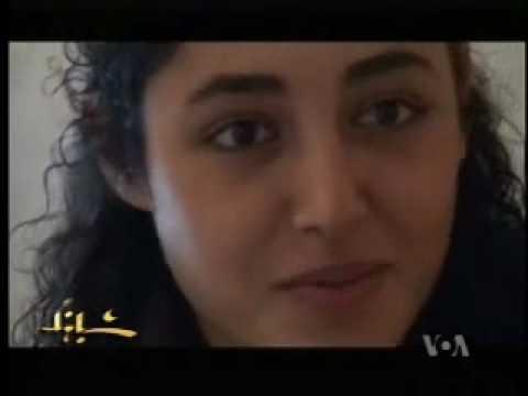 صدای آمریکا فارسی ایران