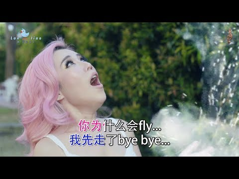 13 Popular Chinese KTV Songs