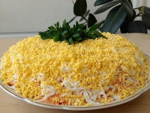 Салат Мимоза Очень Сочный и Вкусный Рецепт | Mimosa Salad, English Subtitles