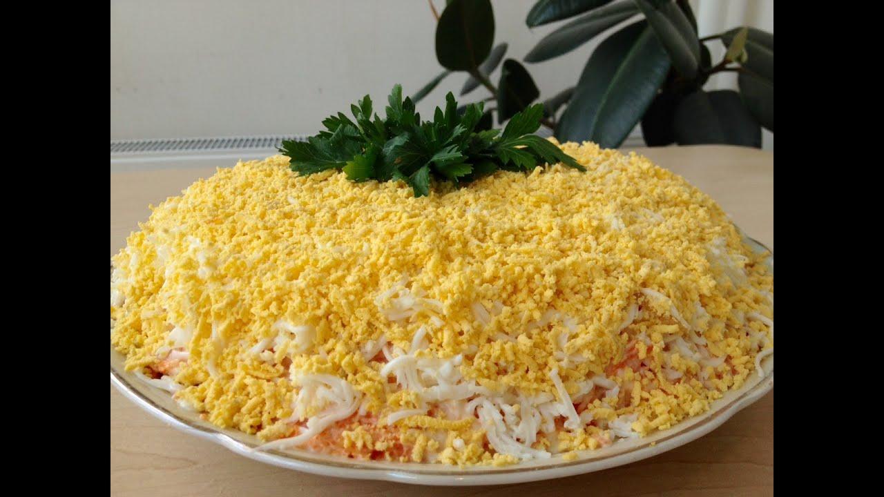 Вкусный салат рецепт мимоза