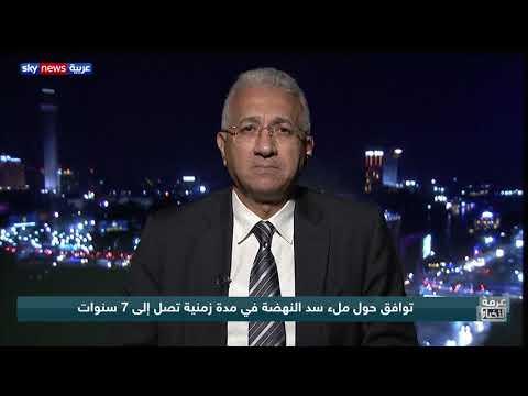 مفاوضات سد النهضة الإثيوبي تحرز تقدما  - نشر قبل 9 ساعة