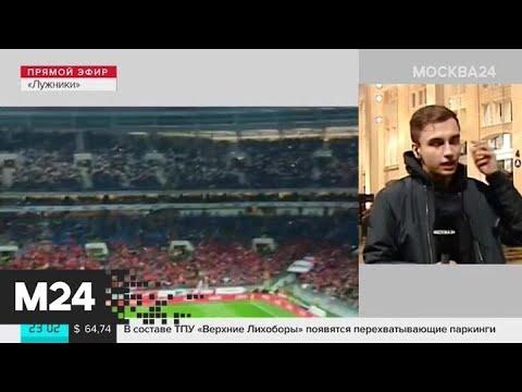 Школьник с прической Ибрагимовича вышел на поле со сборной России - Москва 24