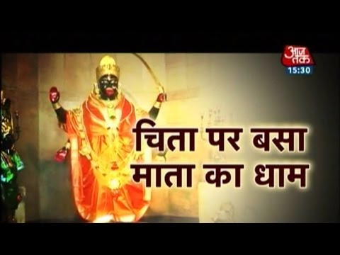 Dharm: Ma Shyama