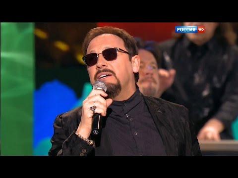 Стас Михайлов - Любовь запретная (Disco дача) HD