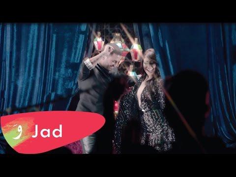 Jad Shwery and Bosy  Agaza  Music   جاد شويري وبوسي  أجازة