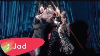 Jad Shwery and Bosy - Agaza (Official Music Video) / جاد شويري وبوسي - أجازة