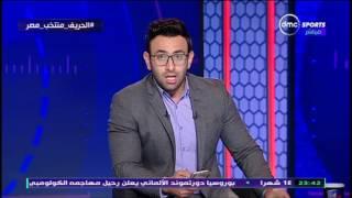 الحريف - عاجل وحصري .. حمودي في النادي الأهلي خلال ساعات